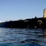 Ο ιδιοκτήτης του πετρελαίου θα αποφασίσει τον προορισμό του Adrian Darya 1 - πρώην Grace 1