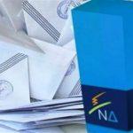 MRB: Διψήφια διαφορά για τη ΝΔ – Μεγαλύτερο πρόβλημα η ανεργία για τους Έλληνες
