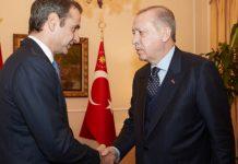 """Η τουρκική εφημερίδα """"Χουριέτ"""" προανήγγειλε τηλεδιάσκεψη Μητσοτάκη-Ερντογάν"""
