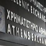 Με συναλλαγές μόλις 46 εκατ. ευρώ και το Γενικό Δείκτη στις 861 μονάδες έκλεισε το Χρηματιστήριο