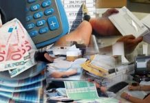 Τρεις σημαντικές ρυθμίσεις για τους φορολογούμενους