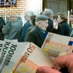 600 χιλιάδες συνταξιούχοι θα δουν μέχρι και 300 ευρώ αύξηση στις συντάξεις Οκτωβρίου