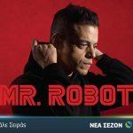 Νέα τηλεοπτική σεζόν στην COSMOTE TV με Mr. Robot, The New Pope και πάνω από 20 ακόμη σειρές