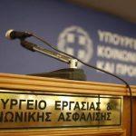 Ψηφιακή σύνταξη, εκκρεμείς συντάξεις, το σχέδιο για τις μειώσεις εισφορών στην κορυφή της κυβερνητικής ατζέντας