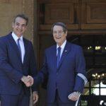 Συνάντηση Μητσοτάκη - Αναστασιάδη στη Νέα Υόρκη, μετά το τετ α τετ του Ελληνα πρωθυπουργού με τον Ερντογάν