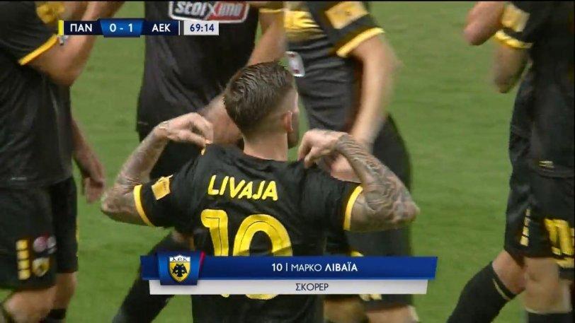O Λιβάγια πήρε από το χέρι την ΑΕΚ και την πέρασε και από το Αγρίνιο κόντρα στον Παναιτωλικό! (0-1)