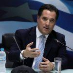 Γεωργιάδης: Κρίσιμος δείκτης επιβίωσης του ελληνικού έθνους οι άμεσες ξένες επενδύσεις