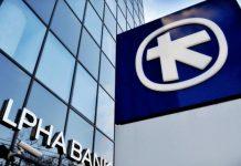 Στο επίπεδο του 5,5% διαμορφώνεται η αρχική τιμολόγηση του ομολόγου της Alpha Bank