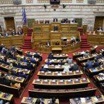 Ψηφίζεται σήμερα το πολυνομοσχέδιο του Υπουργείου Ανάπτυξης εν μέσω σφοδρών αντιδράσεων της αντιπολίτευσης