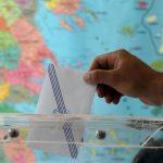 H αναθεώρηση του άρθρου προϋπόθεση για την ψήφο των ομογενών- Η επί της αρχής συμφωνία των κομμάτων και τα επόμενα βήματα