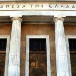 Έκθεση Τράπεζας της Ελλάδος για νομοσχέδιο «Επενδύω στην Ελλάδα»: Θετικές επιπτώσεις στην οικονοία, την απασχόληση και τις επενδύσεις