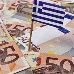 Συνέδριο ΕΕΔΕ: Σημαντική πρόοδος στα μη εξυπηρετούμενα δάνεια