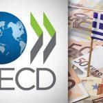 Αύξηση του ελληνικού ΑΕΠ και επίτευξη του στόχου πρωτογενούς πλεονάσματος βλέπει ο ΟΟΣΑ