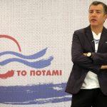 Αναστέλλει τη λειτουργία του Το Ποτάμι - Δε θέλει να μετατραπεί σε κόμμα σφραγίδα