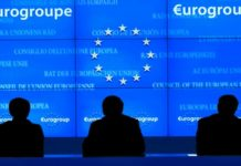 Kρίσιμο Eurogroup για την 7η μεταμνημονιακή αξιολόγηση