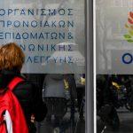 Με απόφαση Βρούτση: 70 εκατ. ευρώ για προνοιακές παροχές σε άτομα με αναπηρία