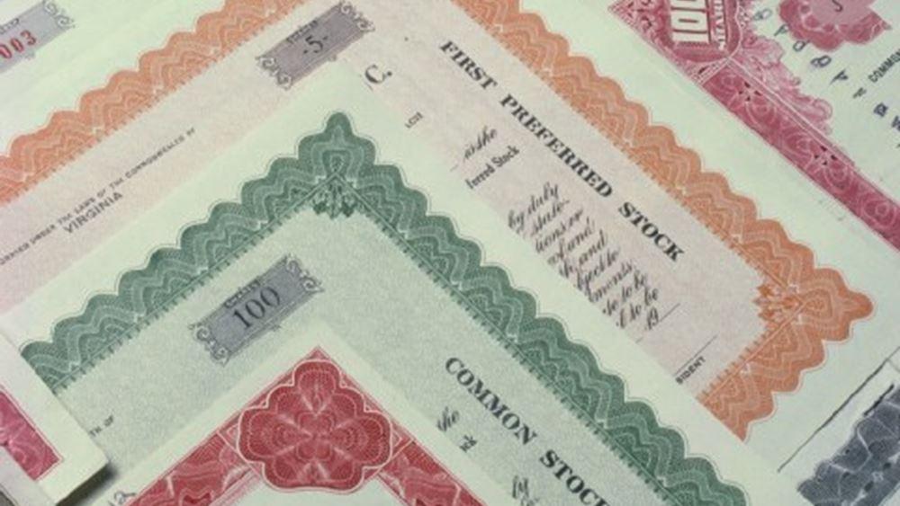 Έρχεται νέα δημοπρασία δωδεκάμηνων εντόκων ύψους 625 εκατ. ευρώ από τον ΟΔΔΗΧ