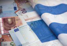 Kατά 6,07 δισ. ευρώ θα αυξηθεί ο τακτικός προϋπολογισμός του 2020.