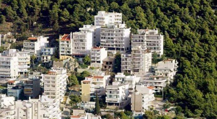 Νέα μεσοσταθμική μείωση 8% του ΕΝΦΙΑ για όλους τους ιδιοκτήτες ακινήτων από το 2022