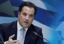 """""""Είμαστε δίπλα στους ανθρώπους της εστίασης"""", ανέφερε ο κ. Γεωργιάδης"""