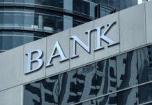 Μόνο 30.000 επιχειρήσεις έχουν πρόσβαση στον τραπεζικό δανεισμό