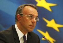 """""""Θα πετύχουμε οικονομική ανάπτυξη 3,6% το 2021"""", δήλωσε ο Σταϊκούρας"""