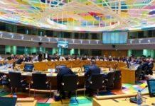 Eurogroup: Διατηρείται η χαλάρωση των δημοσιονομικών στόχων