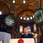 Ανυποχώρητος και σε παραλήρημα ο Ερντογάν: Οι επικρίσεις για την Αγία Σοφία επίθεση στα κυριαρχικά μας δικαιώματα