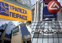 Σημαντικά περιθώρια ανάκαμψης των μετοχών των ελληνικών τραπεζών βλέπει η Morgan Stanley