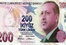Η τουρκική λίρα εξακολουθεί να κινείται με αρνητικά ιστορικά ρεκόρ
