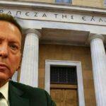 """Τράπεζα της Ελλάδος: Κίνδυνος για τις Τράπεζες τα """"κόκκινα δάνεια"""" – Άμεση προτεραιότητα η μείωση τους"""