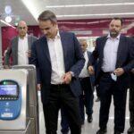 """Προτιμούμε να μιλάνε τα έργα μας"""" τόνισε ο πρωθυπουργός στα εγκαίνια των τριών σταθμών του Αττικό Μετρό"""