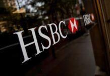Οι ελληνικές μετοχές διαθέτουν ελκυστικές αποτιμήσεις εκτιμά η HSBC