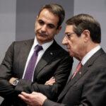 Σήμερα στην Αθήνα ο Νίκος Αναστασιάδης – Στο τραπέζι η τουρκική προκλητικότητα και η κοινή γραμμή Ελλάδας-Κύπρου