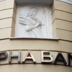 Αποφασιστικά βήματα για την αντιμετώπιση των NPLs από την Alpha Bank