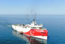 Τα τουρκικά Μέσα Ενημέρωσης αποδίδουν την απομάκρυνση του Oruc Reis και την μη ανανέωση της NAVTEX «στις συνομιλίες που ξεκίνησαν στο ΝΑΤΟ»