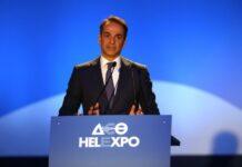 Ο Κυριάκος Μητσοτάκης παρουσίασε ευρύ πακέτο φορολογικών ελαφρύνσεων στη ΔΕΘ