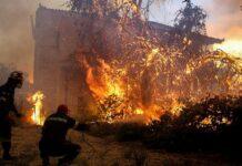 Εβρος φωτιές οργανωμένο σχέδιο πυρκαγιών