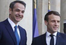 Σε Παρίσι και Ουάσιγκτον η Ελλάδα δένει την ασφάλειά της