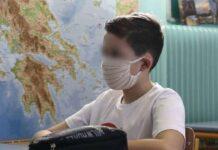Η κυβέρνηση σκουντουφλάει στις μάσκες των μαθητών