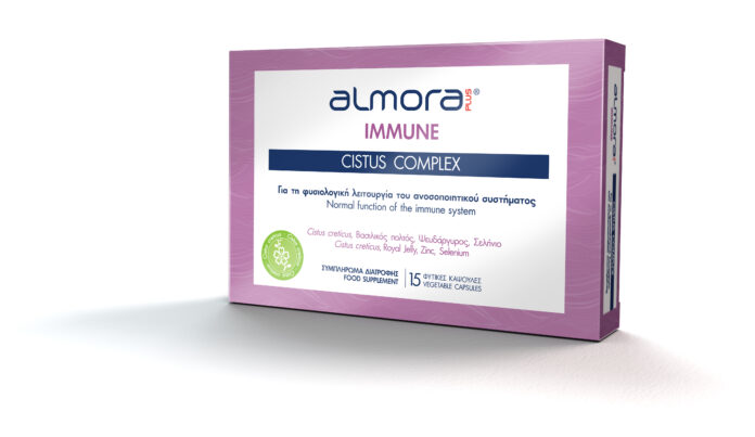 almora ανοσοποιητικό