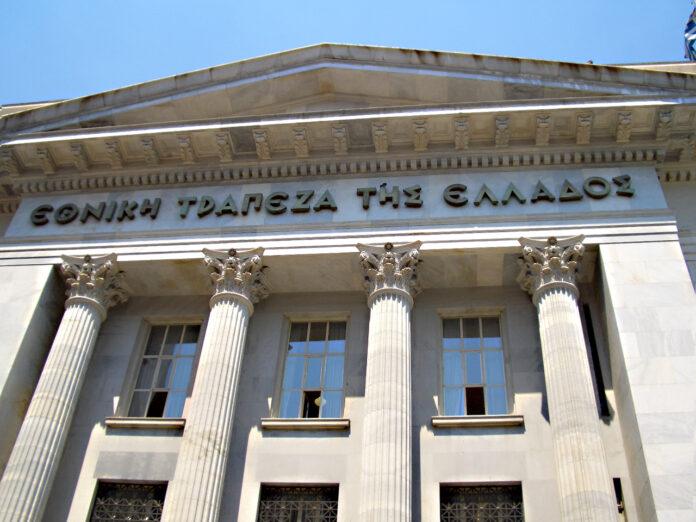 ΄Τράπεζα Ελλάδος