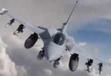 Μαχητικό αερσοκάφος