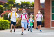 παιδιά σχολείο μάσκα κοροναϊός