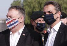 Η επίσκεψη Πομπέο Στην Ελλάδα εξόργισε τον Ερντογάν