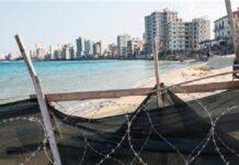 Βαρώσια Κύπρος
