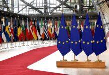 Σύνοδος Κορυφής: επιλεκτική αντιμετώπιση της Τουρκίας σε ό,τι αφορά τους εξοπλισμούς