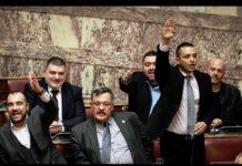κυβερνητικές πηγές Χρυσή Αυγή ΣΥΡΙΖΑ