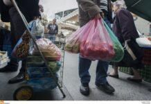 επιστροφή του τέλους πλαστικής σακούλας στους πολίτες