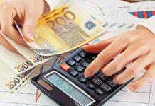 Ρυθμίσεις χρέη